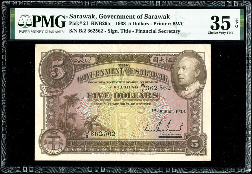 Sarawak, $5, 1938, PMG 35EPQ