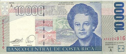Costa Rica, 2005, 10,000 Colones