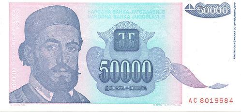 Yugoslavia, 1993, 50,000 Dinara