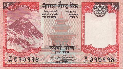 Nepal, 2009, 5 Rupees