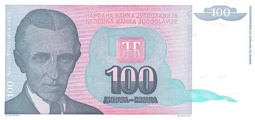 Yugoslavia, 1994, 100 Dinara