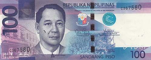 Philippines, 2010, 100 Piso