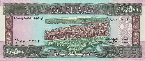 Lebanon, 1988, 500 Livres