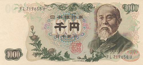 Japan, 1963, 1000 Yen, Black Series
