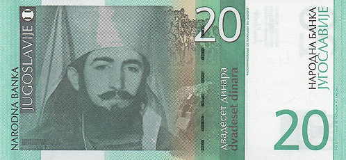 Yugoslavia, 2000, 20 Dinara