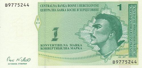 Bosnia, 1998, 1 Convertible Marka