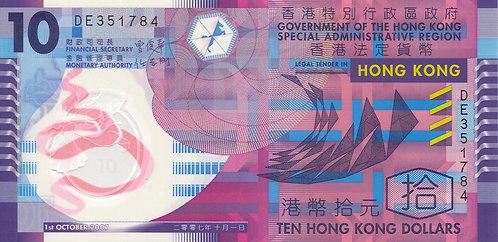 Hong Kong, 2007, 10 Dollars, Polymer