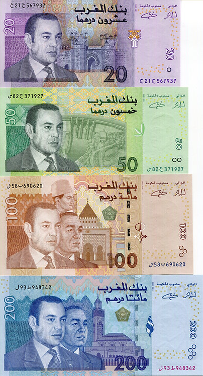 Morocco, 2002-2005, 20-200 Dirhams, Set (4pcs)