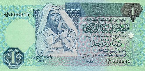 Libya, 1993, 1 Dinar
