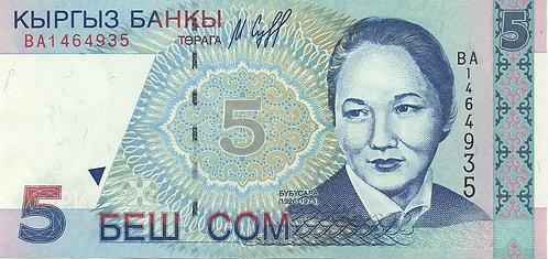 Kyrgyzstan, 1997, 5 Som