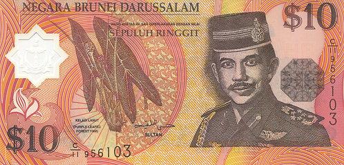 Brunei, 1998, 10 Ringgit, Polymer