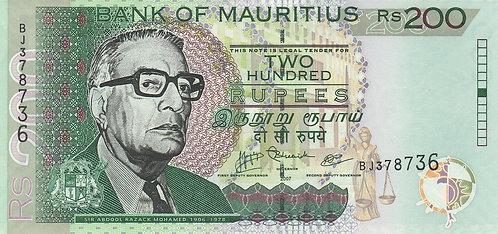Mauritius, 2007, 200 Rupees