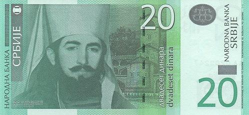 Serbia, 2006, 20 Dinara