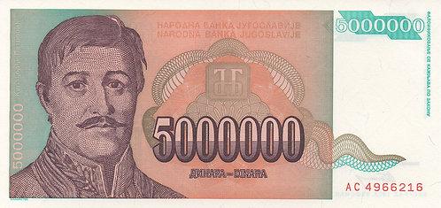Yugoslavia, 1993, 5,000,000 Dinara