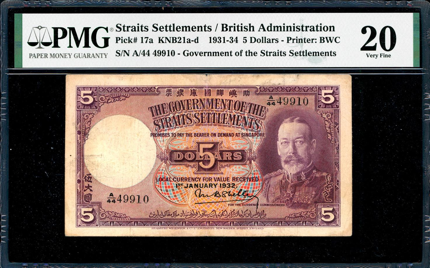 Straits Settlement, $5, 1932, PMG 20