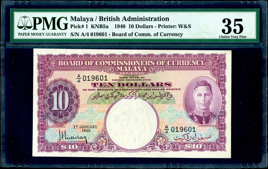 Malaya, $10, 1940, PMG 35