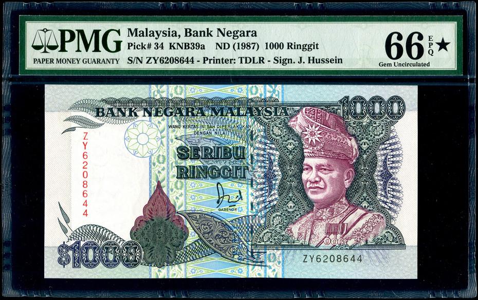 1000 Ringgit, 6th Series, Jaffar Hussein, PMG 66EPQ*