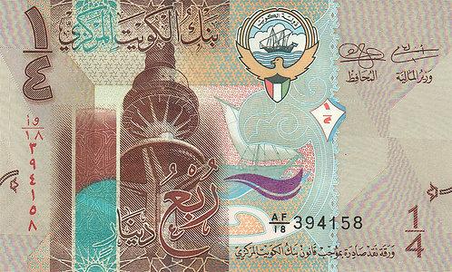 Kuwait, 2014, 1/4 Dinar