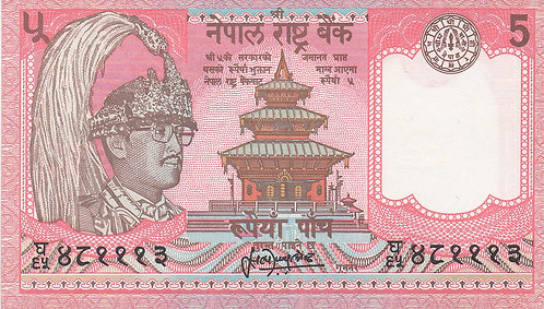 Nepal, 2002, 5 Rupees