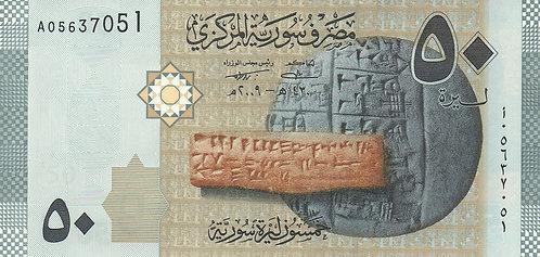 Syria, 2009, 50 Pounds