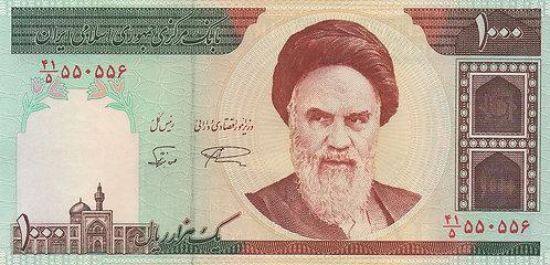 Iran, 1992, 1000 Rials