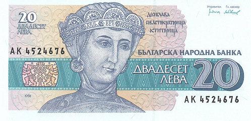 Bulgaria, 1991, 20 Leva