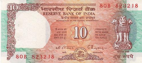 India, 1992, 10 Rupees