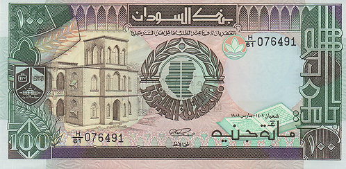 Sudan, 1989, 100 Pounds