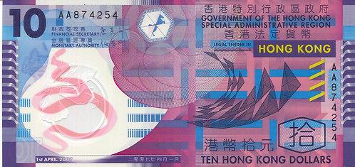 Hong Kong, 2007, 10 Dollars, Prefix AA, Polymer