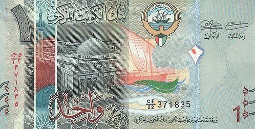 Kuwait, 2014, 1 Dinar