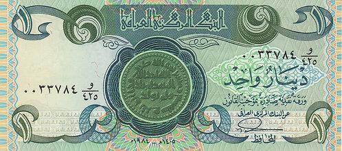 Iraq, 1984, 1 Dinar