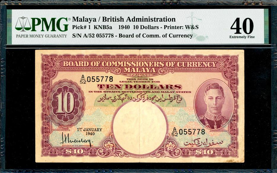 Malaya, $10, 1940, PMG 40