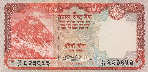 Nepal, 2009, 20 Rupees