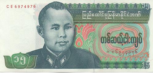 Burma,1986, 15 Kyats