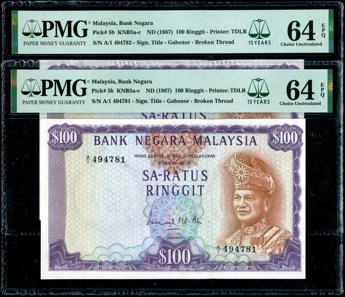 100 Ringgit, 1st Series, Ismail Md. Ali, First Prefix, PMG 64EPQ (2pcs)