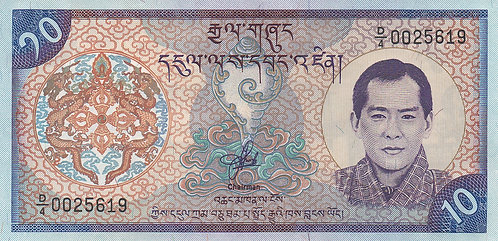 Bhutan, 1985, 10 Ngultrum