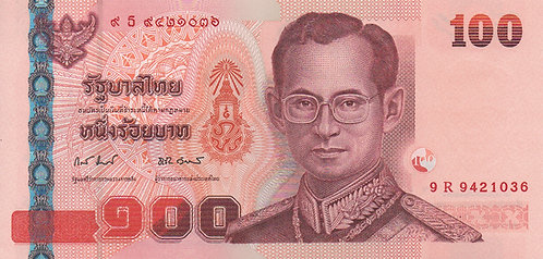Thailand, 2010, 100 Baht, Commemorative