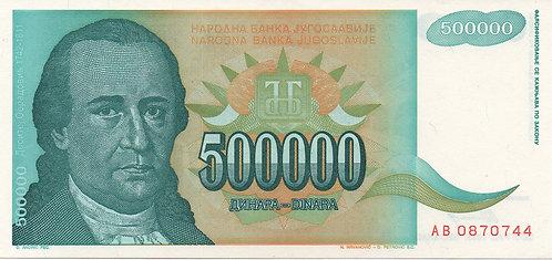 Yugoslavia, 1993, 500,000 Dinara