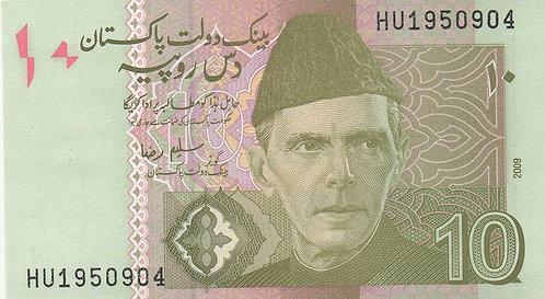 Pakistan, 2009, 10 Rupees