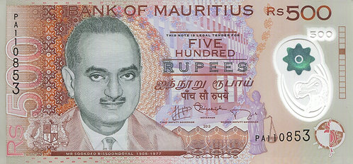 Mauritius, 2013, 500 Rupees