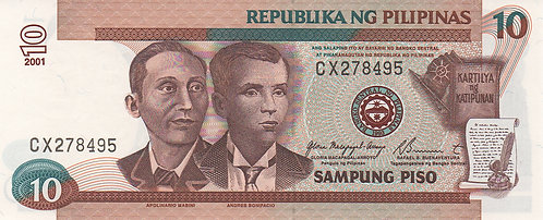 Philippines, 2001, 10 Piso