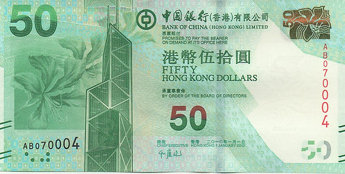Hong Kong, 2010, 50 Dollars, Bank of China (HK) Limited