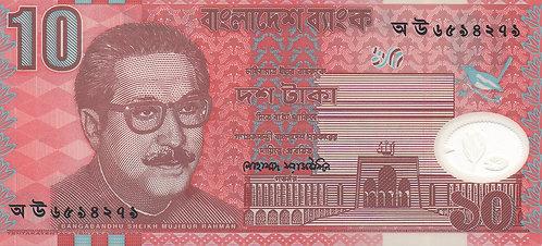 Bangladesh, 2000, 10 Taka, Polymer