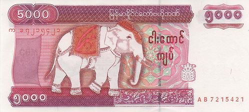 Myanmar, 2009, 5000 Kyat