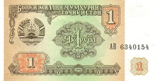 Tajikistan, 1994, 1 Ruble