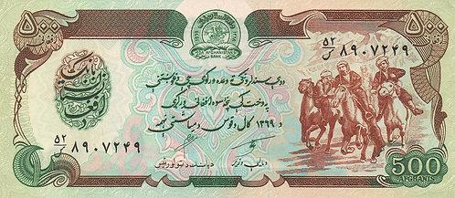 Afghanistan, 1991, 500 Afghanis