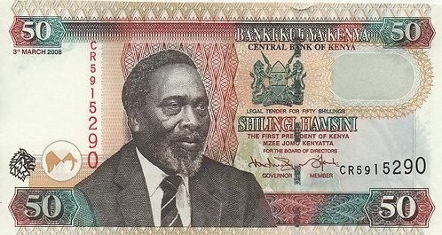 Kenya, 2008, 50 Shilling