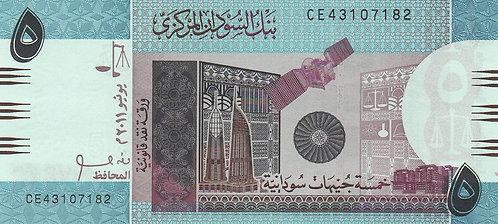 Sudan, 2011, 5 Pounds