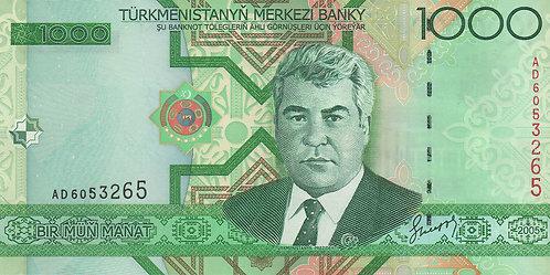 Turkmenistan, 2005, 1000 Manat