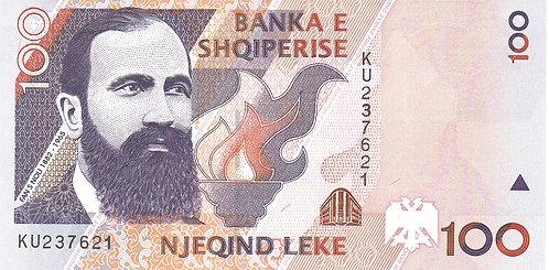 Albania, 1996, 100 Leke